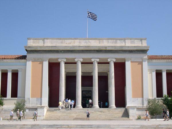 Nationalmuseum Athen